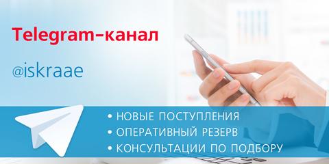 Оцените на Яндекс