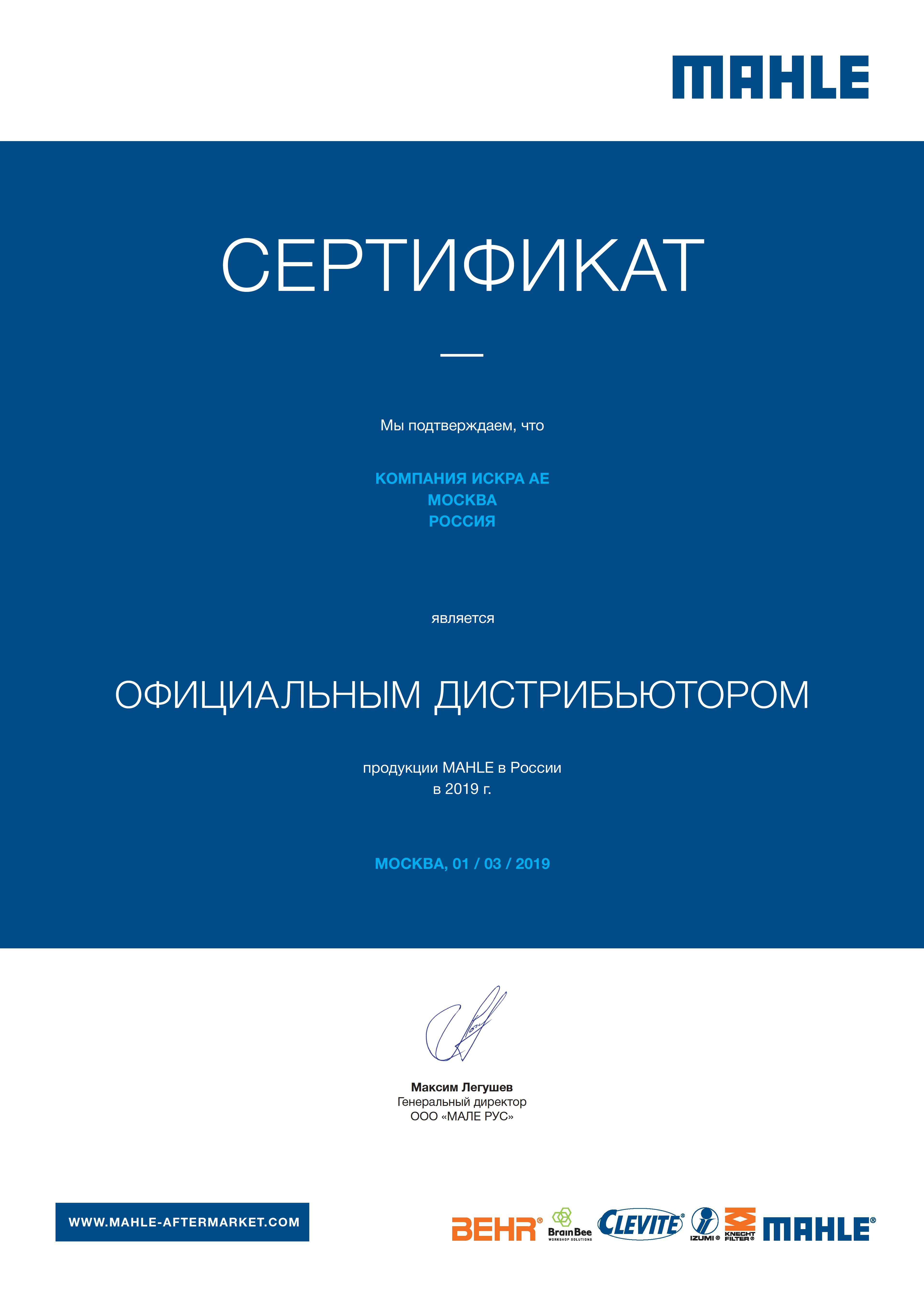 сертификат ISO 9000