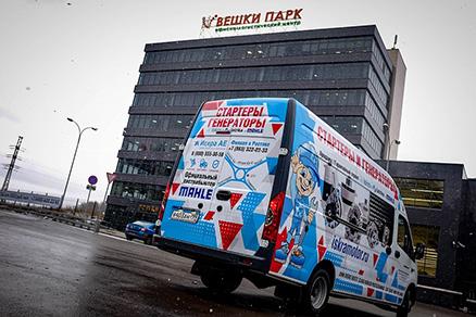 Офис в Iskramotor в Москве